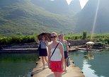 Recorrido de 2 días por Guilin: excursión privada por el río Li y el paisaje rural de Yangshuo. Guilin, CHINA