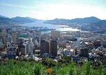 Nagasaki Like a Local: Customized Private Tour. Prefectura de Nagasaki, JAPAN