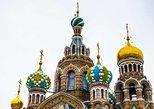 Excursão privada sem necessidade de visto à cidade pela costa e Peterhof em São Petersburgo,