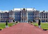 Excursão particular com traslado de São Petersburgo para o Parque e o Palácio de Catarina. San Petersburgo, RÚSSIA
