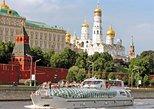 Excursão privada: City tour e cruzeiro fluvial panorâmico em Moscou. Moscovo, RÚSSIA
