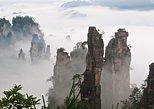 Zhangjiajie Private 4-Day Tour: Enshi Grand Canyon and Tianmen. Zhangjiajie, CHINA