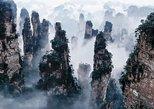 Zhangjiajie Private 5-Day Tour: Tianmen Mountain and Fenghuang County, Zhangjiajie, CHINA