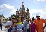 Porto de São Petersburgo para Moscou Excursão Terrestre Privativa sem Vistos,