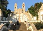 Braga and Guimarães Full Day Private Tour from Porto. Braga, PORTUGAL
