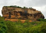 Day tour to Sigiriya & Dambulla from Kandy by Aaliya Tours. Kandy, Sri Lanka