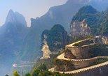 1 Day Zhangjiajie Tianmen Mountain and Glass Skywalk Tour, Zhangjiajie, CHINA