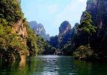 Zhangjiajie National Forest Park 2-Day Private Tour. Zhangjiajie, CHINA