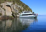 Daily Scenic Maori Rock Carving Cruise Taupo. Taupo, New Zealand