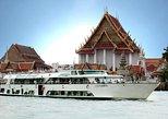 Excursão de Ayuthaya, partindo de Bangcoc com cruzeiro com almoço,