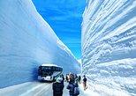 1-Day from Nagano: Snow Wall of Tateyama-Kurobe Alpine Route. Nagano, JAPAN