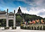 Full-Day Private Tour of Lantau Island including Big Buddha and Tai O, Hong Kong, CHINA