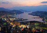 Nagasaki Self-Guided Audio Tour. Prefectura de Nagasaki, JAPAN