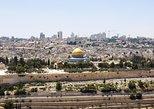 Day Tour of Jerusalem and Bethlehem from Tel Aviv, Herzliya, ISRAEL