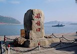 All Inclusive Private Lushun(Port Arthur) Full-Day Tour, Dalian, CHINA