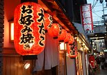 Excursão gastronômica noturna a pé pelo bairro de Shimbashi, em Tóquio,