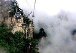 Private Tour of Zhangjiajie National Park with Lunch. Zhangjiajie, CHINA