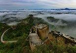 Jingshangling to Simatai Great Wall All-Inclusive Hiking Tour,