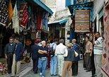 Full-Day Kairouan and El Jem Tour from Sousse. Monastir, Tunisia
