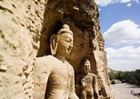 Private Botique Tour: Yungang Grottoes and Hanging Monastery From Datong. Datong, CHINA