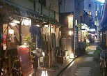 Nighttime All-Inclusive Local Eats and Streets, Gion and Beyond. Kioto, JAPAN
