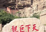 Datong Classic Day Tour. Datong, CHINA