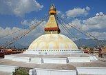Excursión privada de medio día a los templos Boudhanath y Pashupatinath. Katmandu, NEPAL