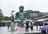 Exciting Kamakura - One Day Tour from Tokyo. Kamakura, JAPAN