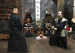60-Min. Besic Level Samurai Experience : Long Sword & BoShuriken, Tokyo, JAPON