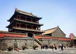 Half-Day Private Tour to Shenyang Imperial Palace and Zhongjie, Shenyang, CHINA