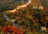 Private Mutianyu Great Wall Trip with English-Speaking Driver,