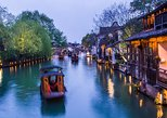 Zhujiajiao Water Town, Shanghai City Highlights Private Tour. Shanghai, CHINA