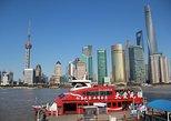 Flexible Private Shanghai Layover Tour. Shanghai, CHINA