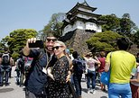 Tokyo Imperial Palace Tour with Nationally-Licensed Guide, Tokyo, JAPON