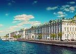 TODO INCLUIDO: recorrido de día completo por San Petersburgo, San Petersburgo, RUSIA