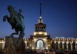 Evening walking tour in Yerevan. Yerevan, Armenia