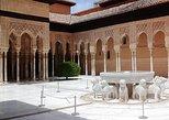 Alhambra trip from Marbella or Malaga. Marbella, Spain