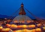 KATHMANDU FULL DAY SIGHTSEEING TOUR (6-hrs), Katmandu, NEPAL