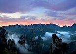 Zhangjiajie Park, Mountain 3-Day Private Tour, Lunch, Transfer. Zhangjiajie, CHINA