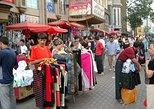 Urumqi All-Inclusive Private Day Tour with Erdaoqiao Market. Urumchi, CHINA