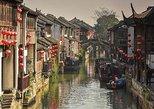 Private Custom Tour: 2-Day Suzhou City Highlights Tour. Suzhou, CHINA