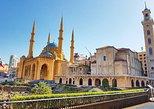 Excursão a pé histórica em Beirute. Beirut, Líbano
