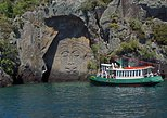 Maori Rock Carvings Scenic Cruise. Taupo, New Zealand