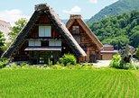 Kanazawa ⇒ Takayama (one way) Including Shirakawago (Private Tour), Kanazawa, JAPON