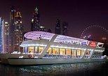 Crucero con cena de lujo 5 estrellas desde el puerto deportivo de Dubái,