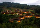Private Day Tour To Yongding Tulou From Xiamen. Xiamen, CHINA