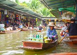 Damnoen Saduak Floating Markets Day Cruise from Bangkok. Pattaya, Thailand