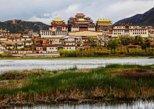 2 Days Shangrila City Tour from Lijiang, Lijiang, CHINA