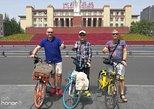 Excursão de Bicicleta de meio dia em Chengdu. Chengdu, CHINA