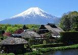 8-hour Mt.Fuji to/from Yokohama with Private Car. Yokohama, JAPAN